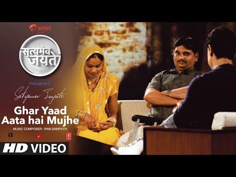 Xxx Mp4 QuotGhar Yaad Aata Hai Mujhequot Song Aamir Khan Satyamev Jayate 3gp Sex