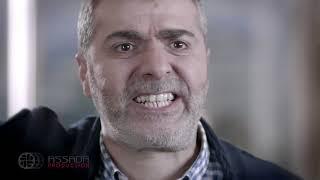Kawalis Al Madina - Episode 40 / مسلسل كواليس المدينة - الحلقة 40