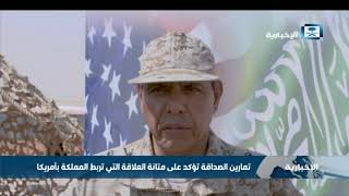 اختتام التمرين العسكري المشترك بين القوات البرية والجيش الأمريكي
