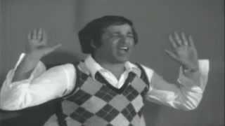 السنبورة - مدرسة المشاغبين 1973