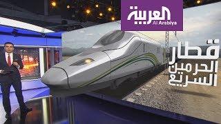 ما هي مواصفات مشروع قطار الحرمين السريع ؟