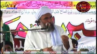 Hazrat Peer Dilbar Sain Madni Bayan At DILBAR ABAD MORO