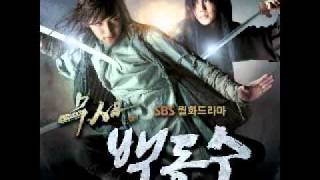 V.A. Warrior Baek Dong Soo-04. 무사 백동수.mp4
