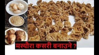 मस्यौरा | How To Make Maseura/ Masyaura Sun-dried Vegetable Balls | Nepali Cooking Recipes |63