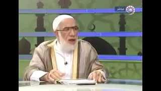 الفزع و الخوف من الموت - الشيخ عمر عبد الكافي