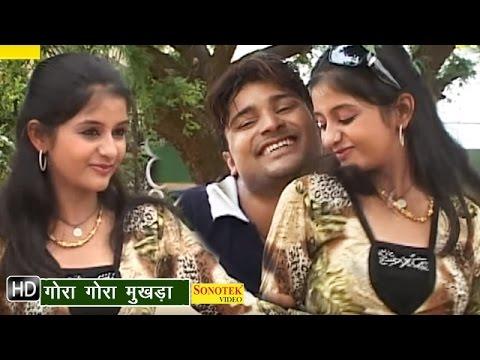 Xxx Mp4 Gora Gora Mukhra Sindh Punam गोरा गोरा मुखड़ा New Haryanvi Songs 3gp Sex