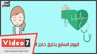 صِحتك مش عيب.. أدوية التقلصات والبوتكس طرق علاج التشنج المهبلى
