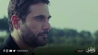 مسلسل أبو عمر المصري - مواجهة شرسة بين الزوج والخائن بعد وفاة شيرين