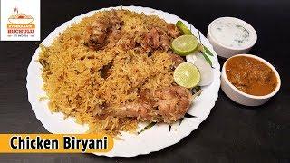 Chicken Biryani in Pressure Cooker | Hyderabadi Ruchulu