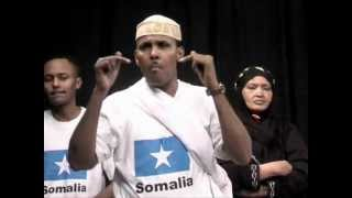 Qeylodhaan Hees Somalia NICE HEES
