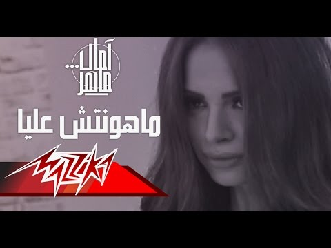Xxx Mp4 Mahontesh Alaia Amal Maher ماهونتش عليا امال ماهر 3gp Sex