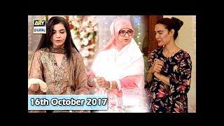 Good Morning Pakistan - 16th October 2017 - ARY Digital Show