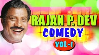 Rajen P. Dev Superhit NonStop Comedy Scenes | Malayalam Comedy | Malayalam Comedy Scenes | Comedy