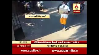 Child theft in Jamnagar hospital, watch video