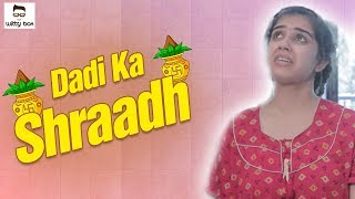 Dadi Ka Shraadh #Teri Maa Ki Mamta# Witty Box