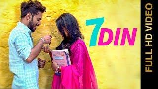 7 DIN || AMARDEEP || New Punjabi Songs 2016 || AMAR AUDIO