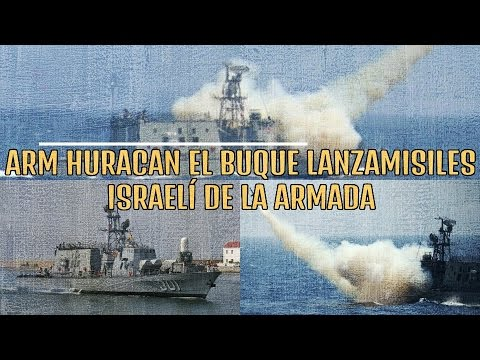 Huracan ARM ship missile launcher Mexican Navy 2017