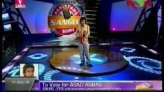 Asad Abbas Rabba mere haal Da Pakistan Sangeet Icon 1 Episode 3