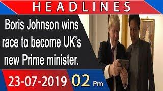 Headlines   2 PM   23 July 2019   92NewsHDUK