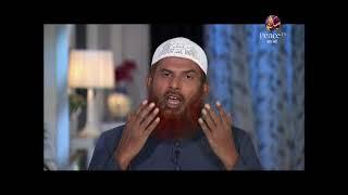 আধুনিক বিজ্ঞান ও পবিত্র কুরআন┇শাইখ আহমাদুল্লাহ ত্রিশালী┇পর্ব ৫৫┇পিস টিভি বাংলা┇Shaikh Dr Ahmadullah