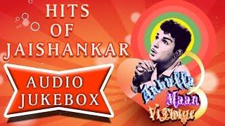 Jaishankar Hit Songs Jukebox | Anbulla Maan Vizhiye & Many More Hits | Best Romantic Tamil Songs