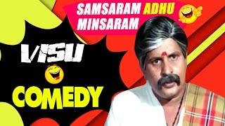 Visu Comedy Scenes   Samsaram Adhu Minsaram   Tamil Movie Comedy   Lakshmi   Raghuvaran   Manorama