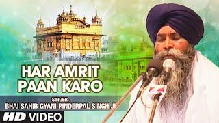 Bhai Sahib Gyani Pinderpal Singh Ji - Har Amrit Paan Karoh (Live Recording - Patna Sahib)