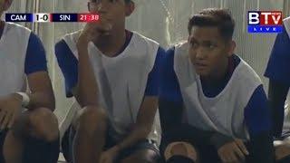 Chan Vathanaka vs Singapore Friendly Match (16/10/18) HD