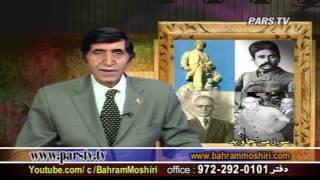 Bahram Moshiri 04172017 مرگ معاویه