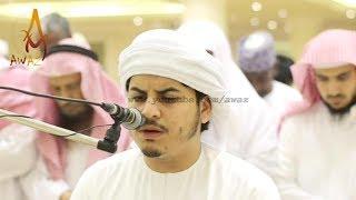 Heart Melting Quran Recitation   Emotional Soft Really Beautiful by Sheikh Hazza Al Balushi    AWAZ
