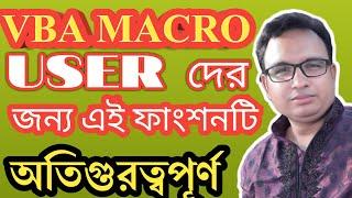 EXcel macro in Bangla 19 : Current Region in Excel using VBA  Macros Bangla Tutorial
