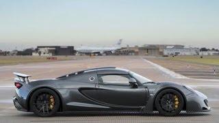أسرع سيارات بالعالم 2013 - Fastest Cars In The World