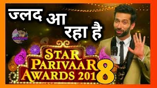 Coming soon !!  Star Parivaar Awards 2018 promo & news 11th may 2018 full episode update