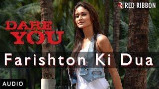Farishton Ki Dua - Full Audio Song | Dare You (2016) | New Hindi Songs 2016 | Red Ribbon