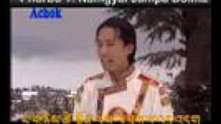 Tibetan Song Phurbu T. Namgyal Jampa Dolma La