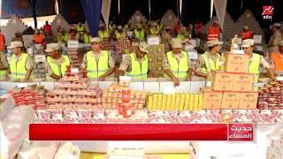 القوات المسلحة توزع مليون حصة غذائية بنصف الثمن في المناطق الأكثر احتياجاً