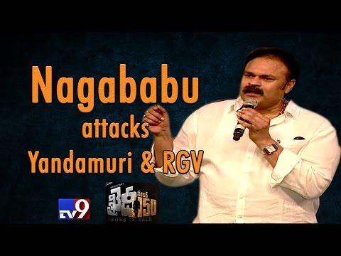watch Naga Babu attacks RGV and Yandamoori @ Khaidi No 150 Pre Release Event - TV9