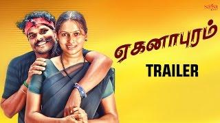 Eganapuram (Official Trailer) - New Tamil Movies 2016 - Full HD