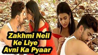 Naamkarann | Avni Aur Zakhmi Neil Ka Jungle Romance | Romantic Scenes