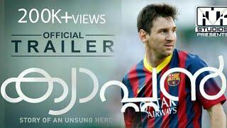 Captain Official Trailer |Messi|REMIX|AMK StudiOS