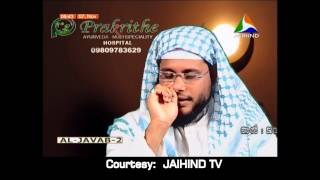 AL JAVAB EPISODE 125 November 07, 2014 @ JAIHIND TV