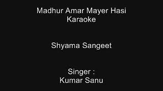Madhur Amar Mayer Hasi - Karaoke - Shyama Sangeet - Kumar Sanu