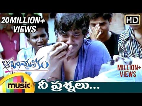 Kotha Bangaru Lokam Telugu Movie Video Songs | Nee Prashnalu Full Video Song | Varun | Shweta