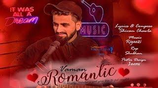 Romantic (Lyrical) | Vaman Garg | Latest Punjabi Songs 2018 | Valentine's Special | VOHM