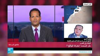 """الإعلام في المغرب.. هل حسمت """"معركة المواقع""""؟ ج2"""