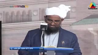 Lam Yati Naziruka Fe Nazarin By Alhaj Qari Rizwan Khan Sahab Qibla