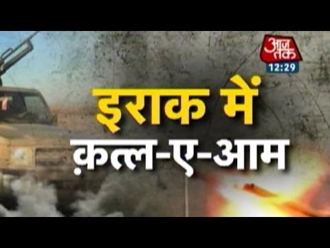 Xxx Mp4 Vaardat Terrorist Group ISIS Target Iraq 3gp Sex
