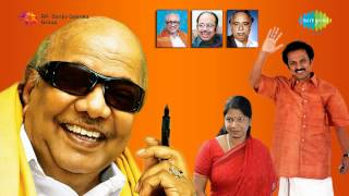 DMK Songs | Vazhga Dravida Naadu