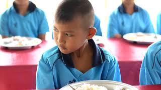 ภาพยนตร์สั้นส่งเสริมโครงการอาหารกลางวันโรงเรียนบ้านนาตาโพ สพป ตาก เขต 1