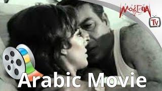 الفيلم العربي - الغضب - فريد شوقي، سهير رمزي